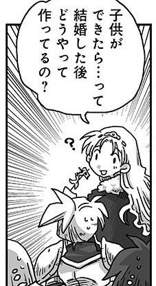 Vol. 18(16/12/03発売)