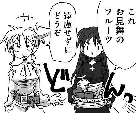 Vol. 19(17/01/07発売)