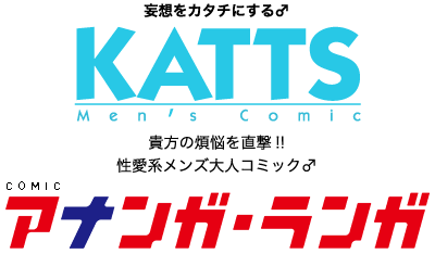 KATTS