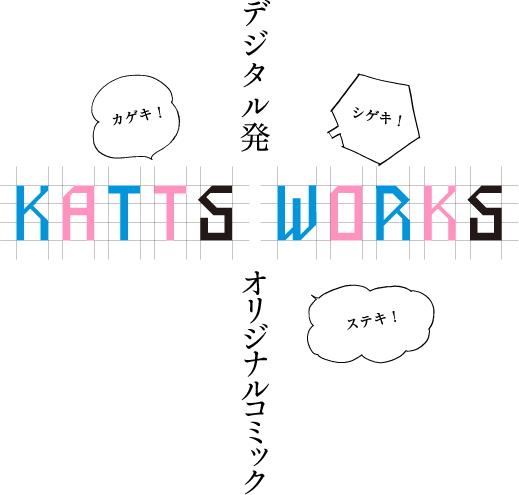 KATTS WORKS